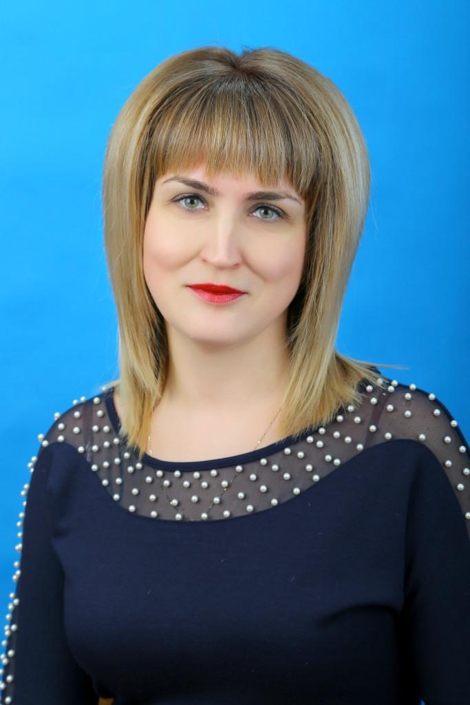 Трайдук Ольга Вячеславовна